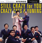Still Crazy For You(限定盤)